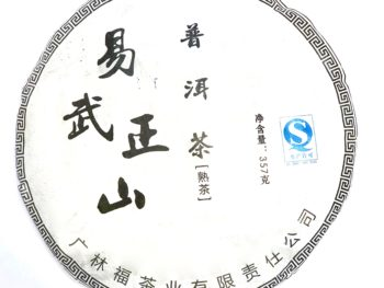 Puerh Man Nong - shu, galette de 357g